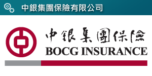 Bank of China Group Insurance Company Limited