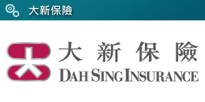 Dah Sing Insurance Company (1976) Limited